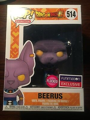 Funko Pop! Animation Dragon Ball Z #514 Beerus Flocked Funimation Exclusive