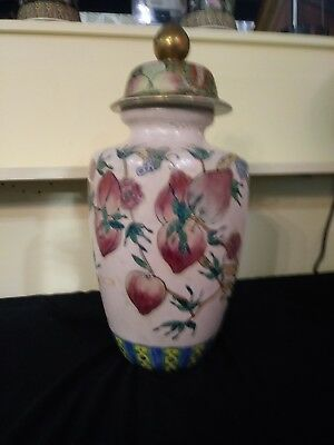 re glazed Chinese ginger jar