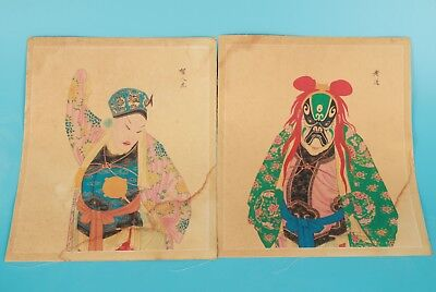 2 Vintage Chinese Paper Paintings Hand-Painted Theatrical Figures Decorate Home