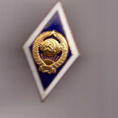 Ussr Miltary Academy Graduation Army Badge.