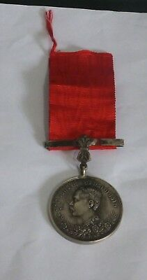 THAILAND RARE RAMA V 1887 MEDAL is 41mms round to the ribbon bar 65mms in length