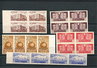 Syria Imperforated Mnh 9129
