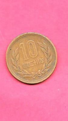 Japan Japanese Y73 1953 Vf-Very Fine-Nicee Old Vintage 10 Yen Bronze Coin