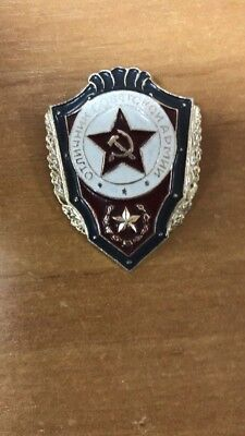 Badge of the USSR, honors the Soviet army.
