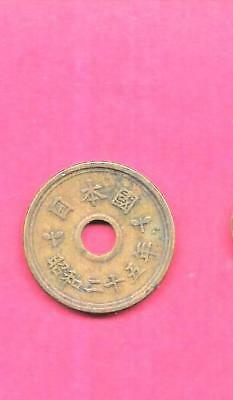 Japan Japanese Y72 1950 Vf-Very Fine-Nicee Old Vintage Brass 5 Yen  Coin