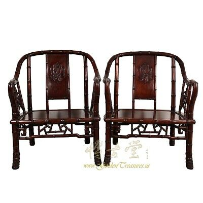 Antique Chinese Carved Rosewood Living Room Chair set