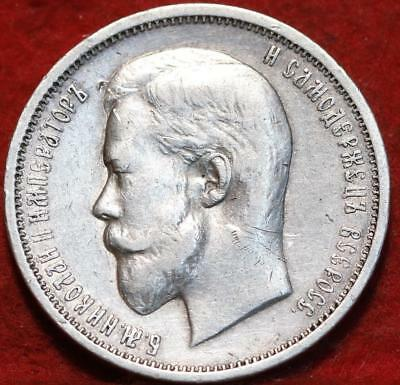 1913 Russia 50 Kopeks Silver Foreign Coin
