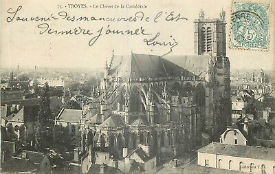 troyes la cathedrale