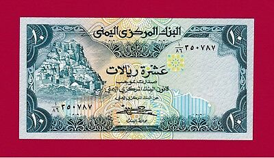 Beautiful  10 Rials 1983 Yemen UNC Note - P-18b, Signature # 7 Check Other Notes