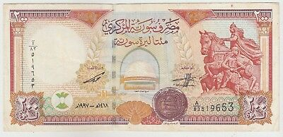 Syria 200 Pounds 1997 Issue Banknote Pick: 109 in VF+