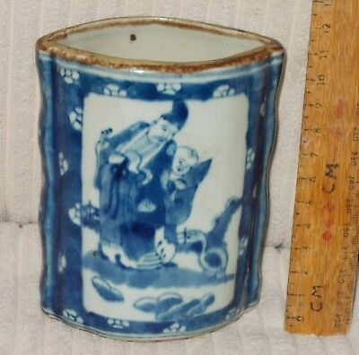Chinese Or Japanese  Blue And White Porcelain Vase With Dragon Possibly 19Th Cen