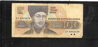 BULGARIA #102b 1993 100 LEVA  GOOD CIRC OLD BANKNOTE PAPER MONEY CURRENCY NOTE