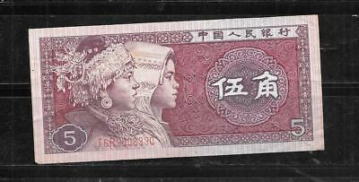 China Chinese #883 1980 Vf  Used 5 Jiao Old Banknote Note Paper Money Currency