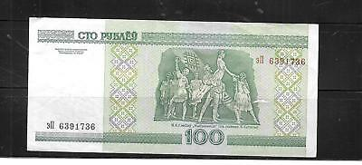 BELARUS #26b AU USED 2011 100 RUBLEI BANKNOTE PAPER MONEY CURRENCY BILL