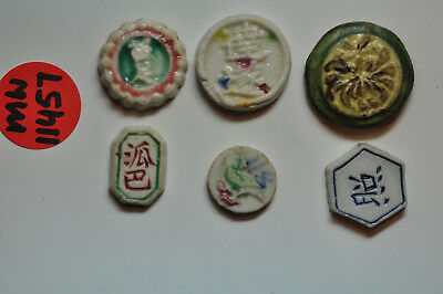 mw11457 Thailand; Chinese Porcelain Gambling Tokens - 6 pcs  1800s - early 1900s