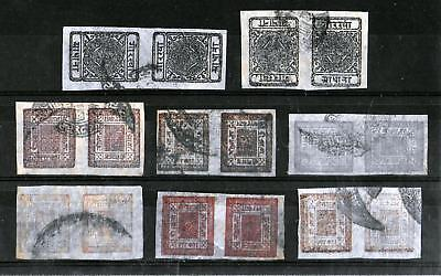 NEPAL Used Classic Lot of 8 Tete Beche Pairs all Unchecked