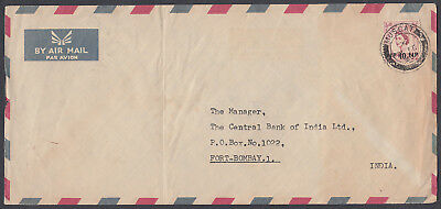 Oman Muscat CDS QEII Wilding NP 40 NP overprint Airmail to India; Bombay B/S