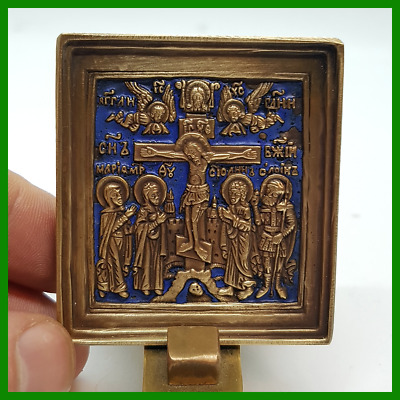 Russian Orthodox bronze icon The Crucifixion. Enameled.