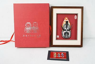 Small Souvenir Chinese Opera Facial Makeup Mask Framed