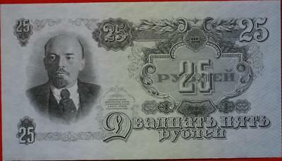 Uncirculated 1947 Russia 25 Rubles Note