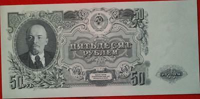 Uncirculated 1947 Russia 50 Rubles Note