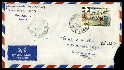 Laos 1979 Air Mail To Hong Kong With Upao Issue And Pair