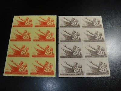 CHINA PRC 1954 C30 Constitution of PRC Blk/8 MNH XF