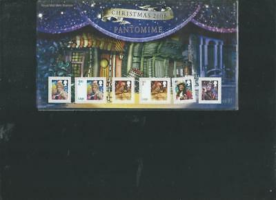 Great Britain lot 3 POP Christmas 2008 Face Value £3+ [161]