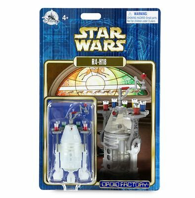 Star Wars Droid Factory R4-H18 Christmas 2018 Disney Parks New