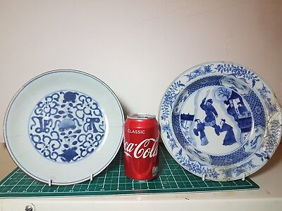 Two Antique 17th / 18th Kangxi period 1662-1722 century Chinese Plate plates