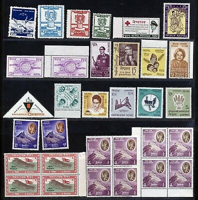 Nepal 1958 - 1966 Stamps Issues In Sets & Singles Mnh Lot.   A194