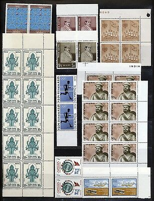 NEPAL 1970 's STAMPS ISSUES IN SETS & SINGLES & BLOCKS MNH LOT.   A191
