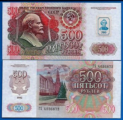 Transnistria P-11 500 Ruble Year 1992 Uncirculated Banknote