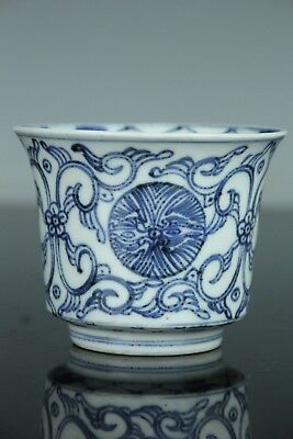 Dec189F Chinese Late Ming Dynasty  Blue&white Porcelain Arabesque Design Cup
