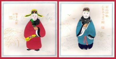 2 x 3-D Découpage Medical Ad Cards/Ancient Chinese Gods of Medicine Series/c1978