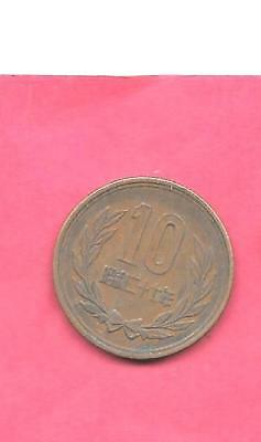 Japan Japanese Y73 1952 Vf-Very Fine-Nicee Old Vintage 10 Yen Bronze Coin