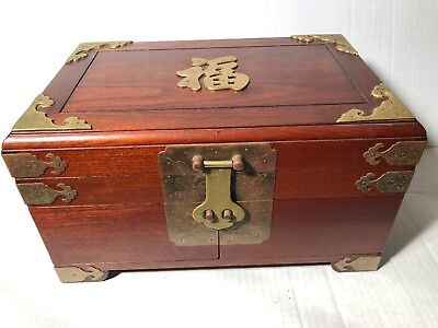 Vintage Oriental Asian Wood Wooden Hinged Jewelry Box with Metal accents Used