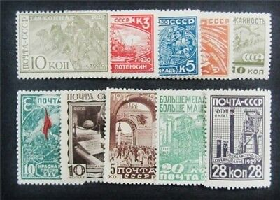 nystamps Russia Stamp # 427//481 Mint OG H $31