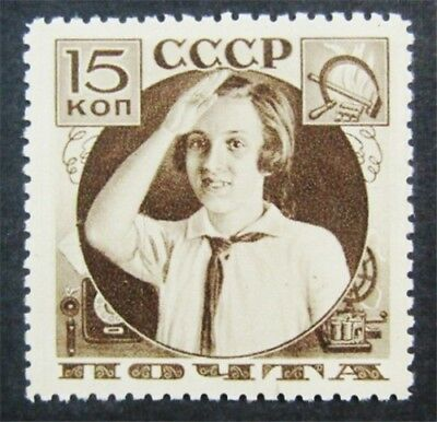 nystamps Russia Stamp # 588 Mint OG NH $46