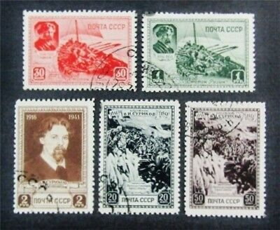 nystamps Russia Stamp # 845-849 Used $36