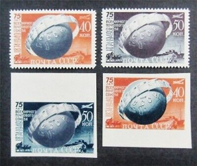 nystamps Russia Stamp # 1392.1392a.1393.1393a Mint OG H/NH $55