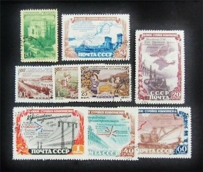 nystamps Russia Stamp # 1586//1602 Used $53