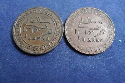2 x Man of Muscat and Oman Coins