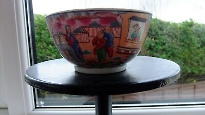 New Hall bowl. Boy in the window. Pat No..425