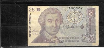 CROATIA #19a VG CIRC  1991 25 DINARA BANKNOTE PAPER MONEY CURRENCY BILL NOTE