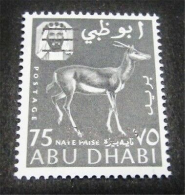 nystamps British Abu Dhabi Stamp # 21 Mint OG NH $40