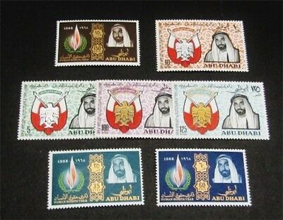 nystamps British Abu Dhabi Stamp # 42-48 Mint OG NH $53