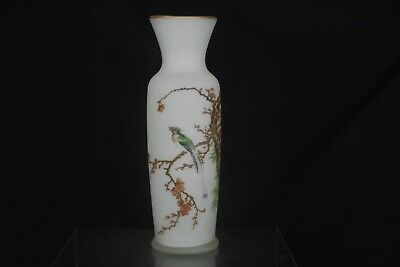 Beautiful Chinese Frosted Glass Vase