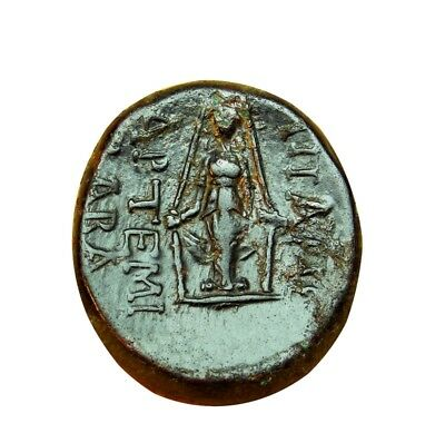 Cult of Persian Artemis Anaitis and Zeus in Phrygia.Rare Greek coin shows Statue