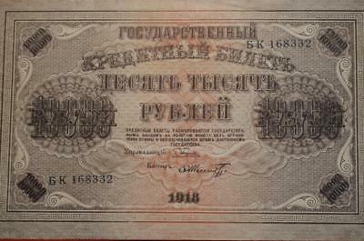 1918 Russia 10,000 Rubles Note P-97 Higher Condition